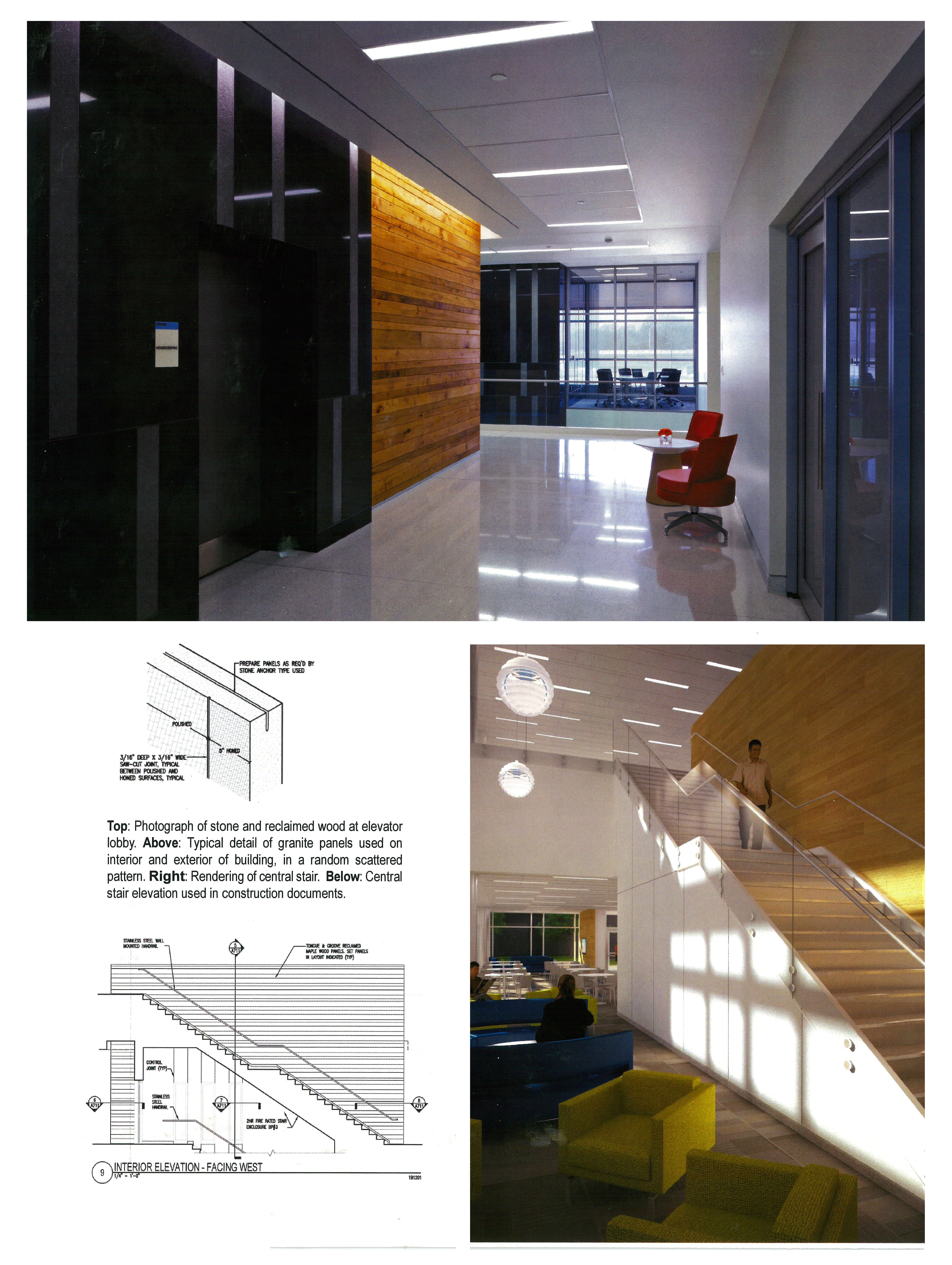 314-interior-stone